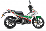 Benelli RFS 150i LE giá 1.800 USD - cạnh tranh Exciter