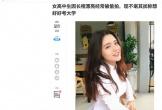 Nữ sinh Sài Gòn lên diễn đàn Trung Quốc: 'Mình sợ bị dân mạng ném đá'